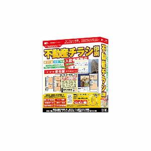 IRTB0478 IRT 不動産チラシ印刷【smtb-k】【ky】【KK9N0D18P】