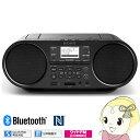 ZS-RS81BT ソニー Bluetooth機能搭載 CDラジオ【smtb-k】【ky】【KK9N0D18P】