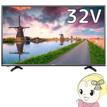 【あす楽】【在庫僅少】HJ32K3121 ハイセンス 32V型 ハイビジョン液晶TV (外付けHDD録画対応)【smtb-k】【ky】【KK9N0D18P】