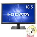 液晶モニタ 18.5インチ ワイド アイ・オー・データ LCD-AD194ESB【KK9N0D18P】