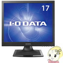 【あす楽】【在庫あり】LCD-AD173SEB アイ・オー・データ 17型スクエア液晶ディスプレイ ブラック【smtb-k】【ky】【KK9N0D18P】