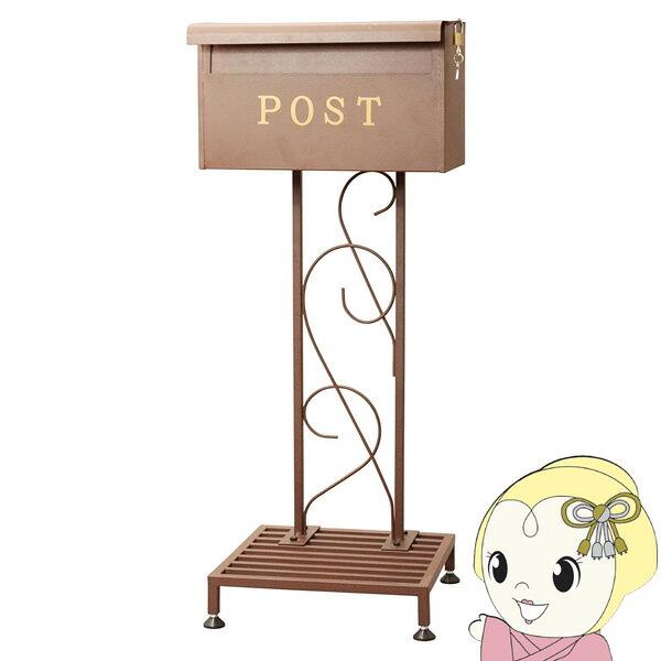 サンニード ポスト スタンド 郵便受け ls-100