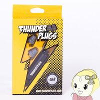 ThunderplugsBli_�ǥ��ꥲ���_Thunderplugs_Blister
