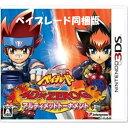 [予約]IG-0001【3DS用】 メタルファイトベイブレード4D×ZEROG アルティメットトーナメント (同梱版)【smtb-k】【ky】