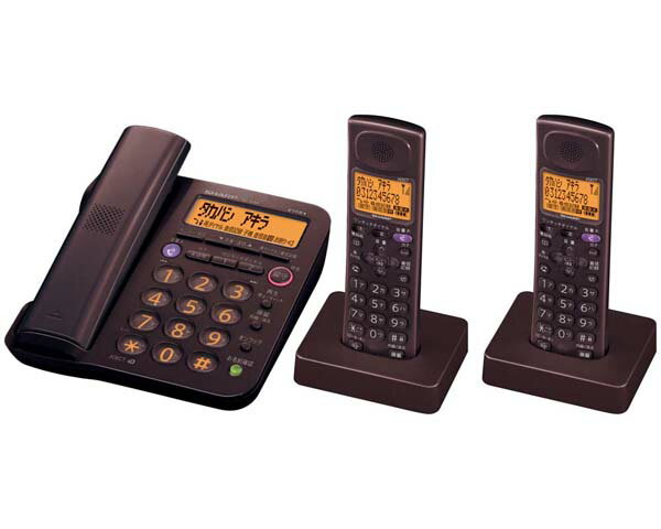 JD-G55CW-T シャープ デジタルコードレス電話機 (受話子機+子機2台、ブラウン系)【smtb-k】【ky】【KK9N0D18P】
