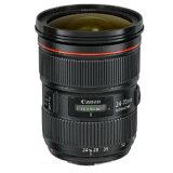 L4960999780719 キヤノン EF24-70mm F2.8L II USM フルサイズ対応 カメラレンズ【smtb-k】【ky】