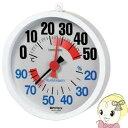 【エントリー不要!全品P2倍!1/19 10:00~1/22 9:59】TM-2680 エンペックス 防雨型温・湿度計【KK9N0D18P】