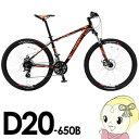 【メーカー直送】DOPPELGANGER 27.5インチ 650Bサイズ オフロードバイク GORG