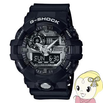 【】【在庫僅少】カシオ 腕時計 G-SHOCK ガリッシュカラー GA-710-1AJF【smtb-k】【ky】【KK9N0D18P】 送料無料!(北海道・沖縄・離島除く)?良い