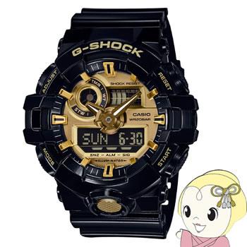 【】【在庫僅少】カシオ 腕時計 G-SHOCK ガリッシュカラー GA-710GB-1AJF【smtb-k】【ky】【KK9N0D18P】 送料無料!(北海道・沖縄・離島除く)
