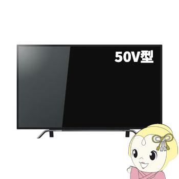 50Z20X 東芝 REGZA 50V型液晶テレビ 4K対応 タイムシフトマシン【smtb-k】【ky】【KK9N0D18P】