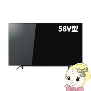 58Z20X 東芝 REGZA 58V型液晶テレビ 4K対応 タイムシフトマシン【smtb-k】【ky】【KK9N0D18P】