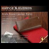 Harvie and Hudson���饦��ɥե����ʡ�Ĺ���ۡ��֥饦��HA-1002-BR��smtb-k�ۡ�ky�ۡ�KK9N0D18P��