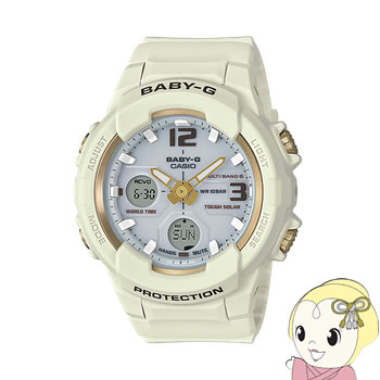 【】【在庫僅少】カシオ 電波ソーラー 腕時計 BABY-G ミリタリーカラー BGA-2300G-7BJF【smtb-k】【ky】【KK9N0D18P】 送料無料!(北海道・沖縄・離島除く)シンプル おしゃれ 腕時計