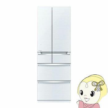 [予約]【設置込】MR-WX52A-W 三菱 6ドア冷蔵庫517L WXシリーズ フレンチドア 大容量 クリスタルホワイト【smtb-k】【ky】【KK9N0D18P】