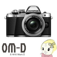 �����ѥ�_OM-D_E-M10_Mark_II_14-42mm_EZ��󥺥��å�_[����С�]