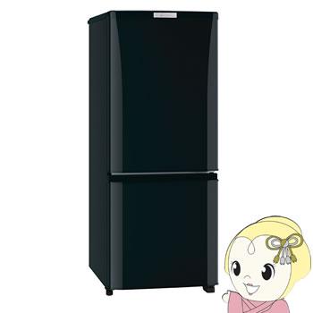 【あす楽】【在庫あり】三菱 冷蔵庫146L 耐熱トップテーブル サファイアブラック MR-P15Z-B【smtb-k】【ky】【KK9N0D18P】