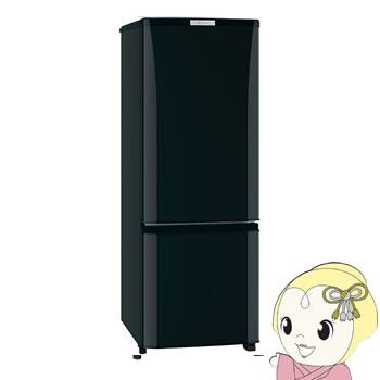 三菱 冷蔵庫168L 耐熱トップテーブル サファイアブラック MR-P17Z-B【smtb-k】【ky】【KK9N0D18P】
