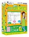 IRT0314 IRT 誰でも!シンプル家計簿3【KK9N0D18P】