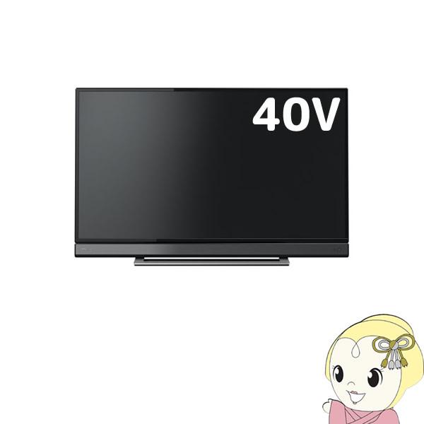 【あす楽】【在庫僅少】40V31 東芝 V31シリーズ クリアダイレクトスピーカー搭載 レグザ 40型 液晶テレビ【smtb-k】【ky】【KK9N0D18P】
