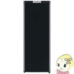 MF-U14B-B 三菱電機 1ドア冷凍庫144L 静音 ブラック【smtb-k】【ky】【KK9N0D18P】