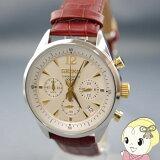 セイコー 逆輸入品 メンズ腕時計 クオーツ クロノグラフ SSB069P1【smtb-k】【ky】【KK9N0D18P】