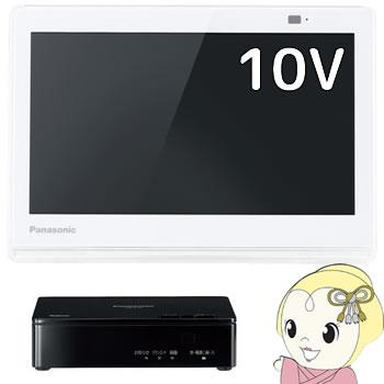 【あす楽】【在庫僅少】UN-10E7-W パナソニック 10V型ポータブルテレビ プライベート・ビエラ【smtb-k】【ky】【KK9N0D18P】