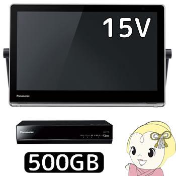 【あす楽】【在庫僅少】UN-15T7-K パナソニック 15V型ポータブルテレビ 500GB HDDレコーダー付 プライベートビエラ【smtb-k】【ky】【KK9N0D18P】