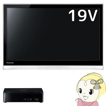 UN-10E7-W パナソニック 19V型ポータブルテレビ プライベート・ビエラ【smtb-k】【ky】【KK9N0D18P】