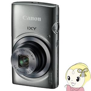 【あす楽】【在庫あり】キヤノン コンパクトデジタルカメラ IXY 160 シルバー【smtb-k】【ky】【KK9N0D18P】