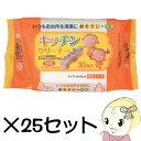 ペーパーテック キッチンクリーナー 30枚*25セット【KK9N0D18P】