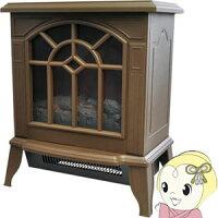 VS-HF2201-BR_ベルソス_暖炉型ファンヒーター_1200W_ブラウン
