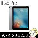 Apple iPad Pro 9....