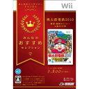 RVL-P-SMTJ ハドソン Wii BEST 桃太郎電鉄2010 戦国・維新のヒーロー大集合!の巻