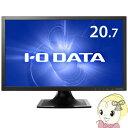 液晶モニタ 20.7インチ ワイド アイ・オー・データ LCD-MF211ESB ブラック【KK9N0D18P】