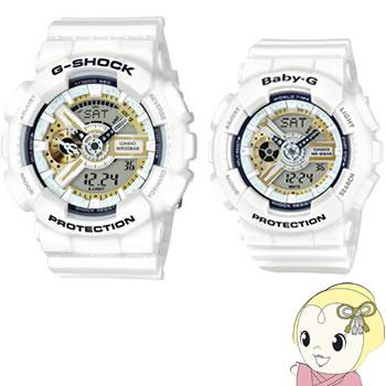 【】【在庫限り】【限定】カシオ 腕時計 G-SHOCK & BABY-G クリスマス限定ペア LOVER'S COLLECTION LOV-16A-7AJR【smtb-k】【ky】【KK9N0D18P】 送料無料!(北海道・沖縄・離島除く)愛らしいです