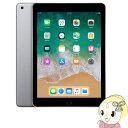 【エントリーで全品P5倍!10/19 20時~10/23 9:59迄】[2018年春モデル] Apple iPad 9.7インチ Wi-Fiモデル 32GB MR7F2J/A [スペースグレ..