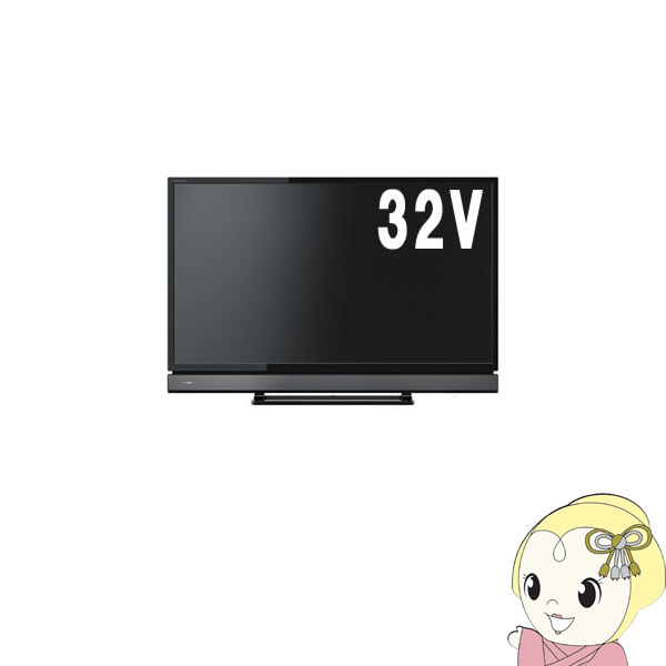 【あす楽】【在庫僅少】32V30 東芝 REGZ...の商品画像
