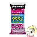 AMC-HC12 パナソニック 消臭・抗菌加工 紙パック(M型Vタイプ)【KK9N0D18P】