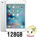 Apple iPad mini 4 Wi-Fiモデル 128GB MK9P2J/A シルバー【smtb-k】【ky】【KK9N0D18P】