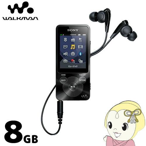 【あす楽】【在庫あり】NW-S14 (B) [8GB ブラック]ウォークマン Sシリーズ【smtb-k】【ky】【KK9N0D18P】