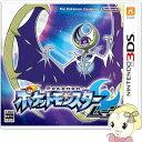 【在庫僅少】【3DS用ソフト】 ポケットモンスター ムーン CTR-P-BNEJ【KK9N0D18P】【0113_flash】