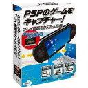 G-f008 ジーフロイデ PCソフト USBかんたんゲームキャプチャーポータブル【smtb-k】【ky】【KK9N0D18P】