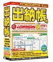 IRTB0454 IRT 出納帳4【KK9N0D18P】