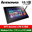 在庫あり 367964J レノボ タブレットPC ThinkPad Tablet 2 NTTdocomo LTE Xi 対応【smtb-k】【ky】