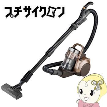 MC-SR35G-N パナソニック キャニスターサイクロン式掃除機 ダブルメタル プチサイクロン【smtb-k】【ky】【KK9N0D18P】