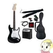 【メーカー直送】 エレキギター 初心者セット フォトジェニック ST-180 入門セット ブラック【smtb-k】【ky】【KK9N0D18P】
