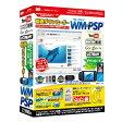 IRT0329 IRT 動画ダウンローダーWM&PSP【KK9N0D18P】