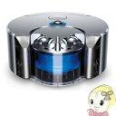 dyson 360 eye - ダイソン ロボット掃除機 Dyson 360 Eye [ニッケル/ブルー]  RB01NB【smtb-k】【ky】【KK9N0D18P】