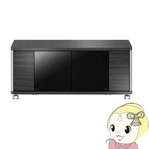 AS-GD960H 朝日木材 テレビ台 GD style 42型まで ハイタイプ【smtb-k】【ky】【KK9N0D18P】